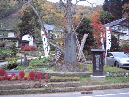鉄砲鍛造遺跡の碑