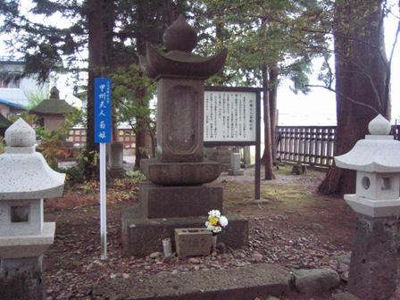 菊姫様のお墓