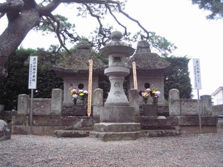 直江夫妻のお墓