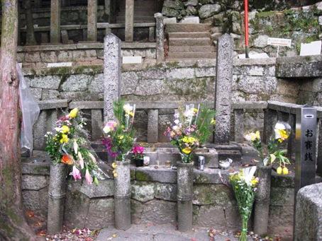 龍馬慎太郎墓