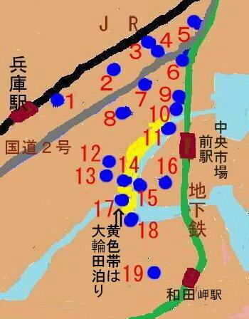 大輪田の泊地図
