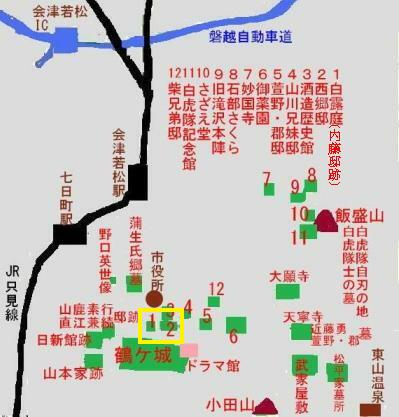 地図降伏式