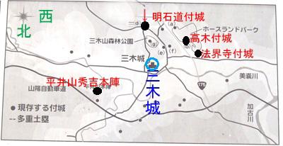 付城配置図