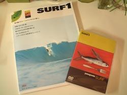 surf1-1