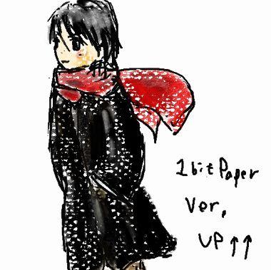 1bitPaper