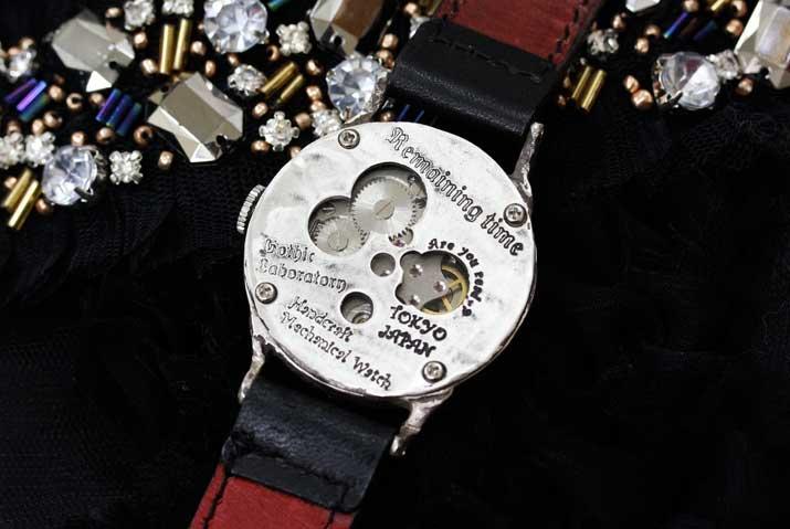 手作り腕時計 シルバー 機械式 裏