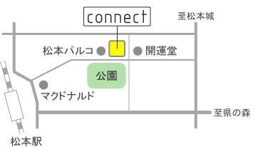 ハンドメイド雑貨ショップ Connect(コネクト) 地図
