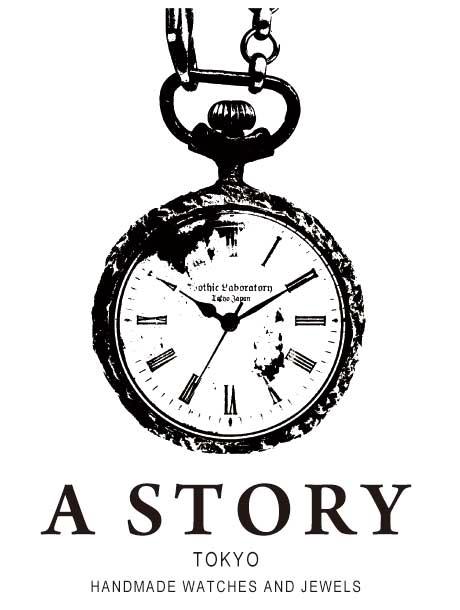手作り腕時計と作家物アクセサリーセレクトショップ A STORY