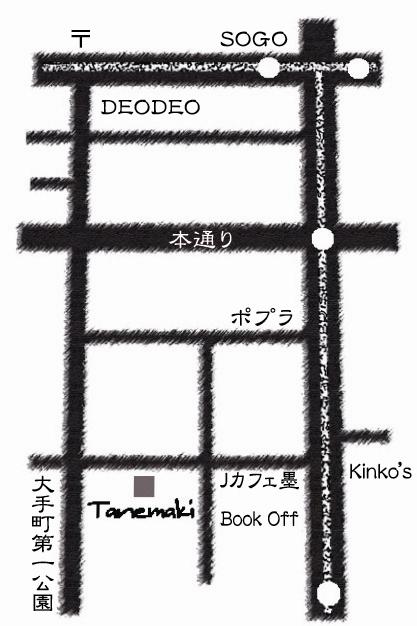 広島 tanemaki 地図