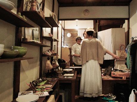 神戸 aqua wistaria limited shop