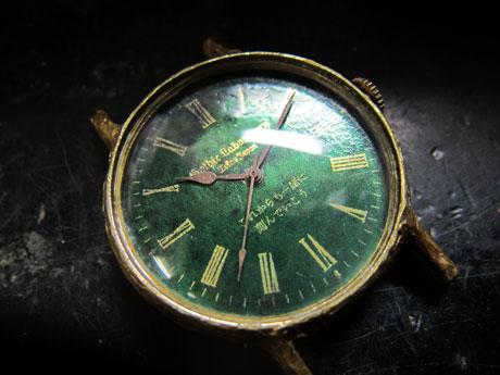 手作り腕時計 メッセージ入り