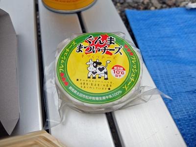 群馬まついチーズ