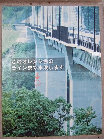 この橋のすぐ下まで水に沈みます_16