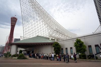 05_神戸海洋博物館