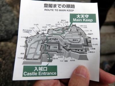 13_全体MAP