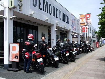 04_福生市のDEMODE DINER店に到着