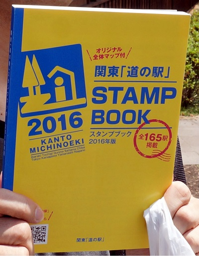 05_2016 STAMP BOOK