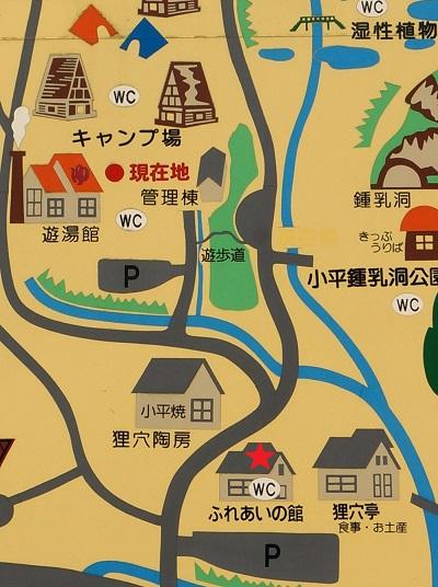 03_遊遊マップ