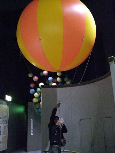 06_ガス気球の上昇体験