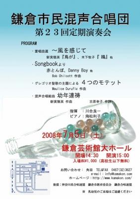 23tirashi