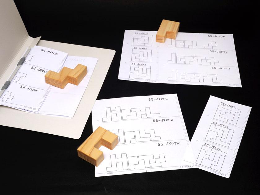 「箱詰めするペンタブロックと詰め方」を記載した「手引き」