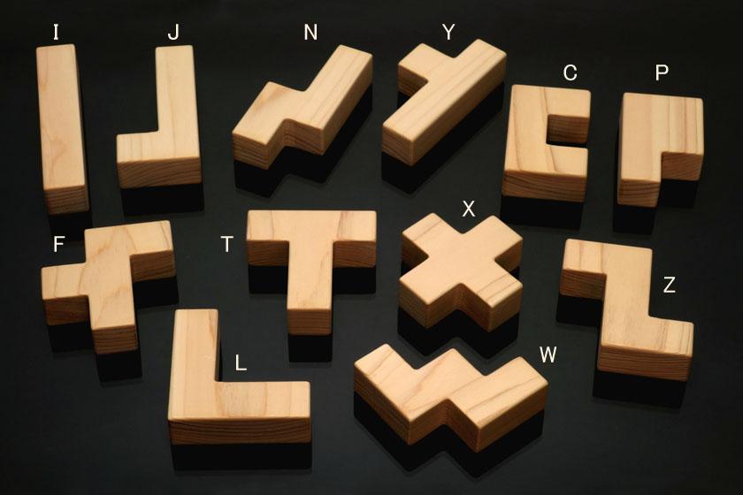 アルファベットのペンタブロック