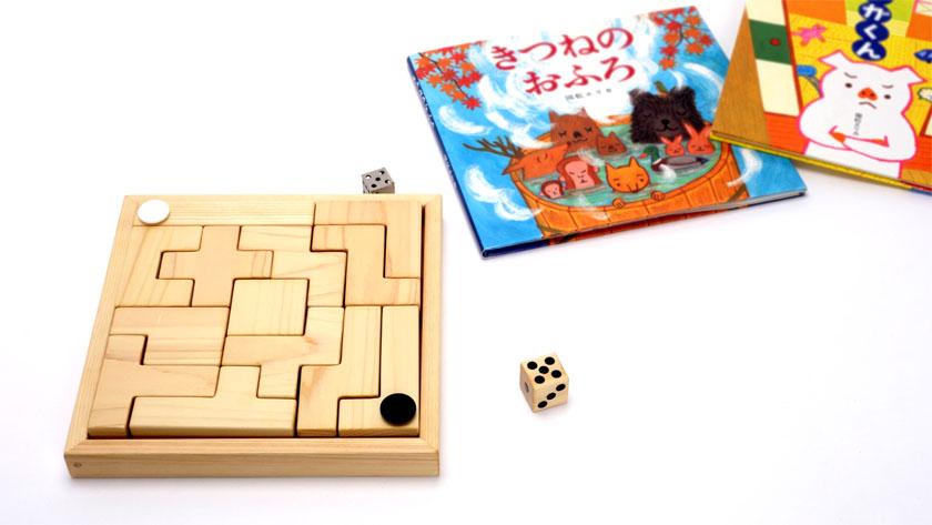 対戦ゲーム「五島列到」