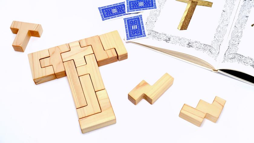 ペンタブロックの「T」