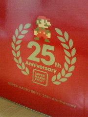 Wii25thマリオ仕様
