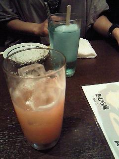 きむら庵オリジナルのお酒。