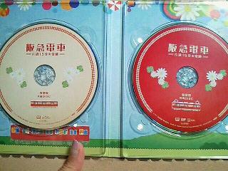 阪急電車DVD