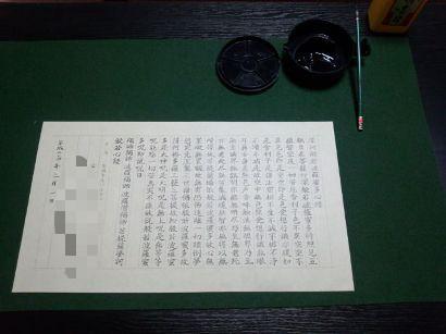 写経完了.1.jpg