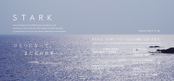 STRAK_DM.jpg