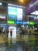 香港:ネイザンロードの銀行