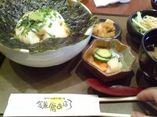 豆腐おぼろ
