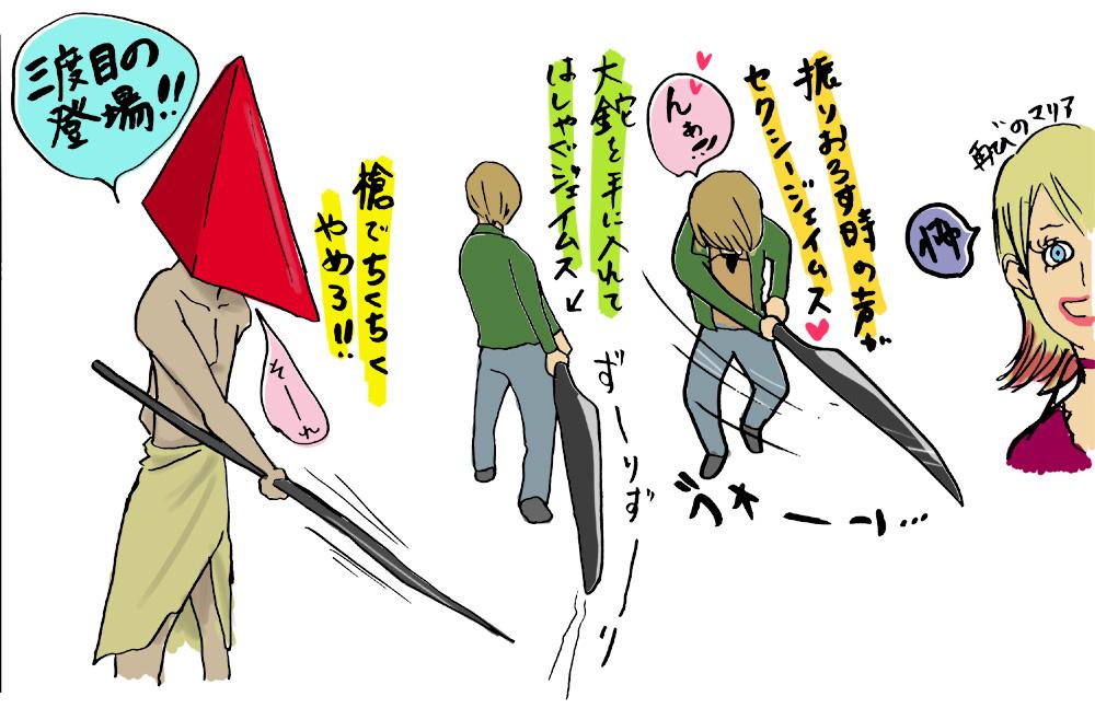 三角頭の画像 p1_6
