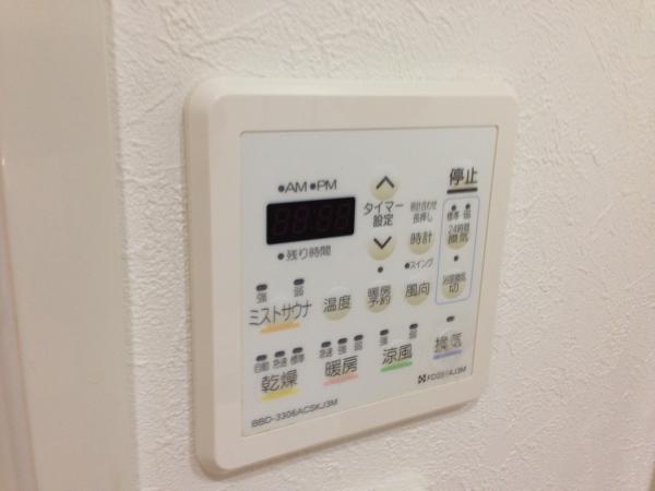 31浴室暖房器リモコン.JPG