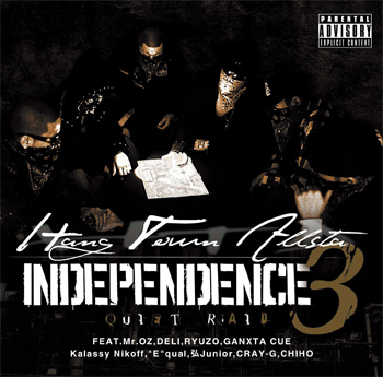 INDEPENDENCE 3