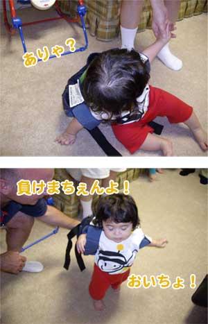 2008.6.28 誕生日3 一升もち(一応)