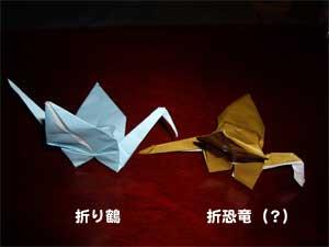 2008.7.7 折り鶴