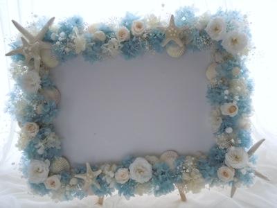 貝殻とお花のウェルカムボード
