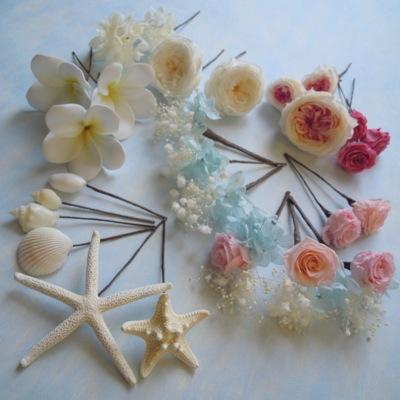 貝殻&花髪飾り