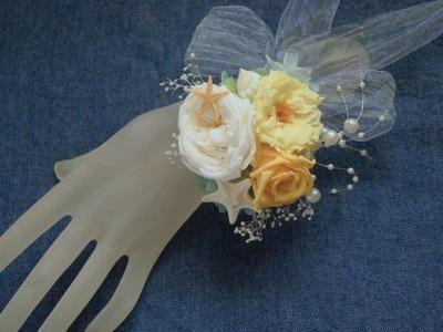 花嫁リストレット