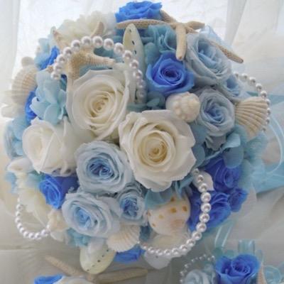 貝殻ブーケ ブルー