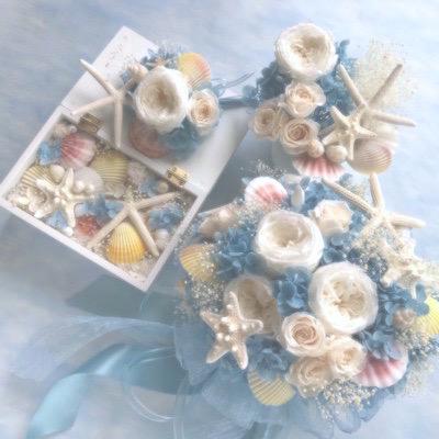 貝殻&スターフィッシュ ブーケ