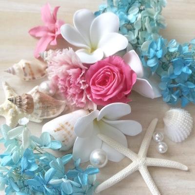 ターコイズブルーのお花