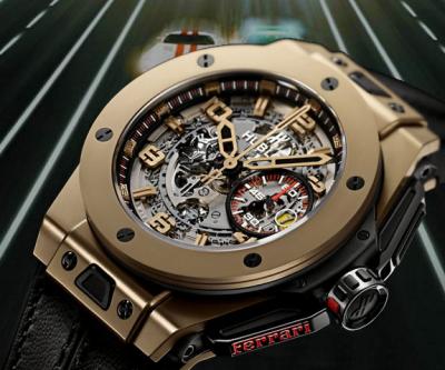 competitive price 2d731 f8b22 ウブロビッグバンフェラーリ満開腕時計の新シリーズに情熱 ...