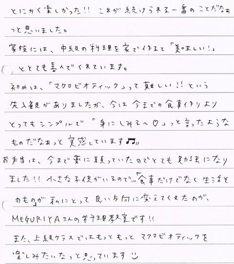 彩さん.jpg