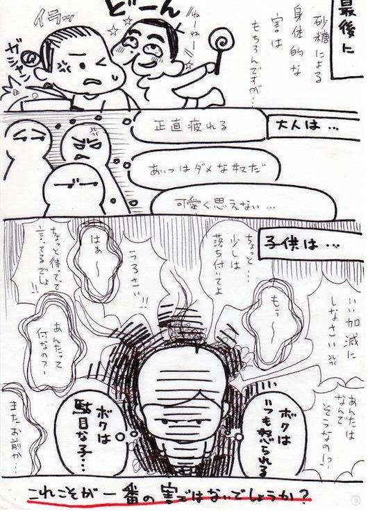 img_18_m.jpg