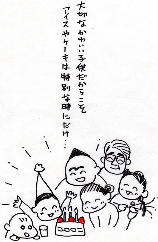 img_19_m.jpg